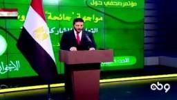 البيان الختامي لمؤتمر جماعة الإخوان المسلمين حول مواجهة 'جائحة' كورونا التعاون والمشاركة فريضة