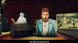 من روائع الإمام حسن البنا..سر حياة الأمم و مصدر نهضاته
