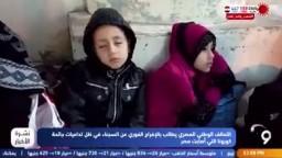 التحالف الوطني المصري يطالب بالإفراج الفوري عن السجناء في ظل تداعيات جائحة كورونا التي أصابت مصر
