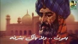 رجل العقيدة .. من كلمات الإمام الشهيد حسن البنا