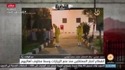 شقيق الرئيس الشهيد 'محمد مرسي' يوضح مايجري مع نجله والمعتقلين في سجن استقبال طره