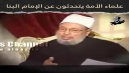 علماء الأمة يتحدثون عن الإمام الشهيد حسن البنا