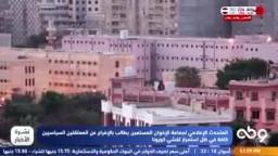 المتحدث الإعلامي لجماعة الإخوان المسلمين: نطالب بالإفراج عن المعتقلين السياسيين كافة في ظل استمرار تفشي كورونا