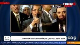 الرئيس محمد مرسي يهنئ المصريين بحلول شهر رمضان المبارك