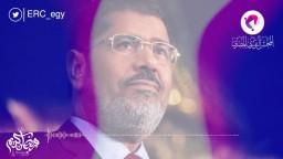 رسالة الرئيس الشهيد للمصريين في رمضان