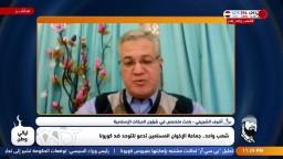 جماعة الإخوان تدعوا لتكاتف الشعب لمواجهة وباء كورونا