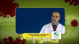 فوبيا الإصابة بفيروس  كورونا