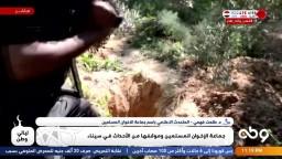 موقف الاخوان المسلمين مما يحدث في  سيناء