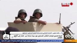 رؤية الإخوان المسلمون للأحداث التي تدور في سيناء منذ الانقلاب العسكري