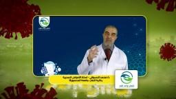 رسالة لشعب مصر وتوجيه دعم وشكر للأطباء