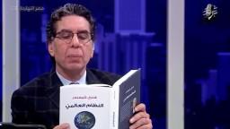 أحدث ما قاله مهندس السياسة الأمريكية عن الإمام حسن البنا