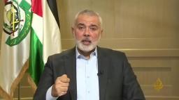 إسماعيل هنية يدعو إلى مقاومة شعبية في غزة لمواجهة مخطط صفقة القرن