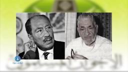 أعلام  دعوة - أ.عمر التلمساني المرشد السابق لجماعة الإخوان المسلمين