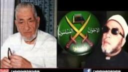 رثاء الشيخ كشك للمرشد السابق أ.عمر التلمساني