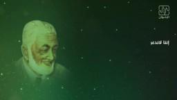التلمساني: من أهداف الإخوان 'بناء أمة قوية عزيزة '