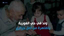 """ذكرى وفاة """"عمر التلمسانى """" فمن هو ؟؟وماهى علاقته بجماعه الإخوان المسلمين؟؟"""