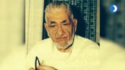 في ذكرى وفاته - تقرير عن الأستاذ (عمر التلمساني)