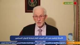 تهنئة  فضيلة نائب المرشد العام  بعيد الفطر المبارك