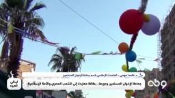 المتحدث الاعلامي  يهنئ  الشعب المصري وأسرة الرئيس الشهيد د. محمد مرسي بعيد الفطر المبارك