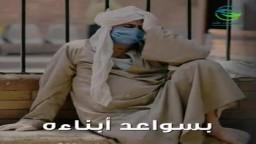 تحية وتقدير لكل من يقدم المساعدة للشعب المصري خلال هذه المحنة