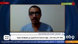 جماعة الإخوان تقف  في الصفوف الأولى لمواجهة اي أزمة  مع الشعب المصري