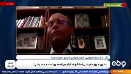 الرئيس التونسي: الرئيس الشرعي الوحيد لمصر هو الدكتور مرسي
