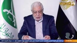 الكلمة الافتتاحية للأمين العام  لجماعة الإخوان المسلمين بمؤتمر الرئيس الشهيد أيقونة الحرية