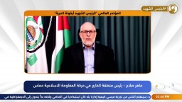 """كلمة  رئيس منطقة الخارج بحماس في المؤتمر الدولي لـ """"ذكرى استشهاد الرئيس محمد مرسي"""