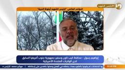 """كلمة  محافظ كيب تاون في المؤتمر الدولي لـ """"ذكرى استشهاد الرئيس محمد مرسي"""