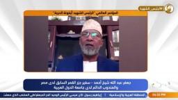 """كلمة سفير جمهورية جزر القمر المتحدة في المؤتمر الدولي لـ """"ذكرى استشهاد الرئيس محمد مرسي"""