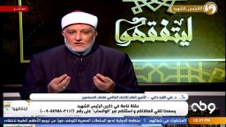 ماهو حكم الشرع فيما حدث مع الرئيس مرسى؟
