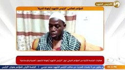 كلمة المتحدث باسم منظمة الشباب المسلم ببوركينا فاسو في المؤتمر الدولي لـ 'ذكرى استشهاد الرئيس مرسي