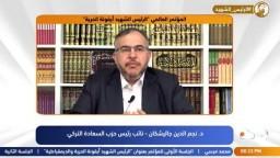 """كلمة د. نجم الدين جاليشكان في المؤتمر الدولي لـ """"ذكرى استشهاد الرئيس مرسي"""""""