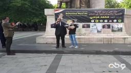 كلمة المتحدث الاعلامي للإخوان  بفاعلية عام على رحيل أيقونة الحرية و الديمقراطية في العالم