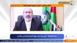 """كلمة مراد العضايلة في المؤتمر الدولي لـ """"ذكرى استشهاد الرئيس محمد مرسي"""