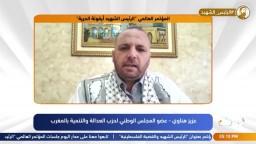 """كلمة عضو حزب العدالة والتنمية بالمغرب في المؤتمر الدولي لـ """"ذكرى استشهاد الرئيس محمد مرسي"""