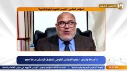 """كلمة د. أسامة رشدي  في المؤتمر الدولي لـ """"ذكرى استشهاد الرئيس محمد مرسي"""