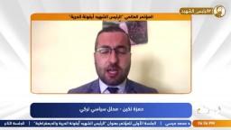 """كلمة حمزة تكين – محلل سياسي تركي  في المؤتمر الدولي لـ """"ذكرى استشهاد الرئيس محمد مرسي"""