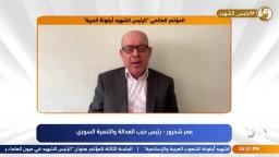 """كلمة  رئيس حزب العدالة والتنمية السوري في المؤتمر الدولي لـ """"ذكرى استشهاد الرئيس محمد مرسي"""