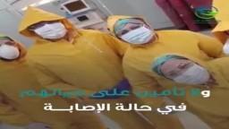 تحية وتقدير لكل الطاقم الطبي في مصر..شعب واحد نقدر