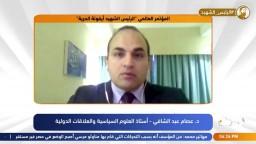 """كلمة د. عصام عبد الشافي في المؤتمر الدولي لـ """"ذكرى استشهاد الرئيس محمد مرسي"""""""
