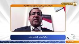 """كلمة الاعلامي اليمني صالح الجبري في المؤتمر الدولي لـ """"ذكرى استشهاد الرئيس محمد مرسي"""