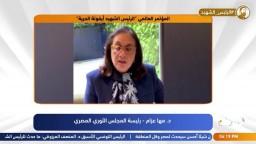 كلمة د. مها عزام - رئيسة المجلس الثوري المصري في المؤتمر الدولي  لـ 'ذكرى استشهاد الرئيس محمد مرسي