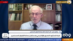 كيف ترى جماعة الإخوان المسلمين دور مصر الإقليمى ؟
