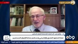هل زاد الوعي للشعب المصري بعد تعرضه للخداع الإستراتيجي في 30 يونيو؟
