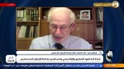شاهد رسائل جماعة الإخوان المسملون إلى الشعب المصرى
