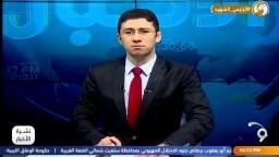 منظمات حقوقية تستنكر تأييد النقض حكم السجن المؤبد بحق فضيلة المرشد العام