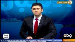 الإخوان: عندما يتحول القضاء إلى أداة طائعة في يد الانقلاب فلا عجب