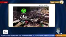 """بيان جماعة الإخوان المسلمين بعنوان """" نيل مصر.. خط أحمر"""""""