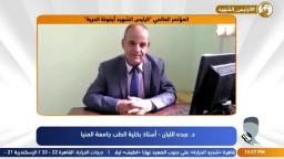 """كلمة د. عبده اللبان في المؤتمر الدولي لـ """"ذكرى استشهاد الرئيس مرسي"""""""